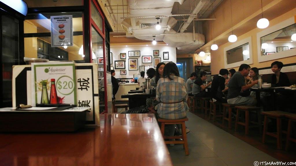 漢城美食3