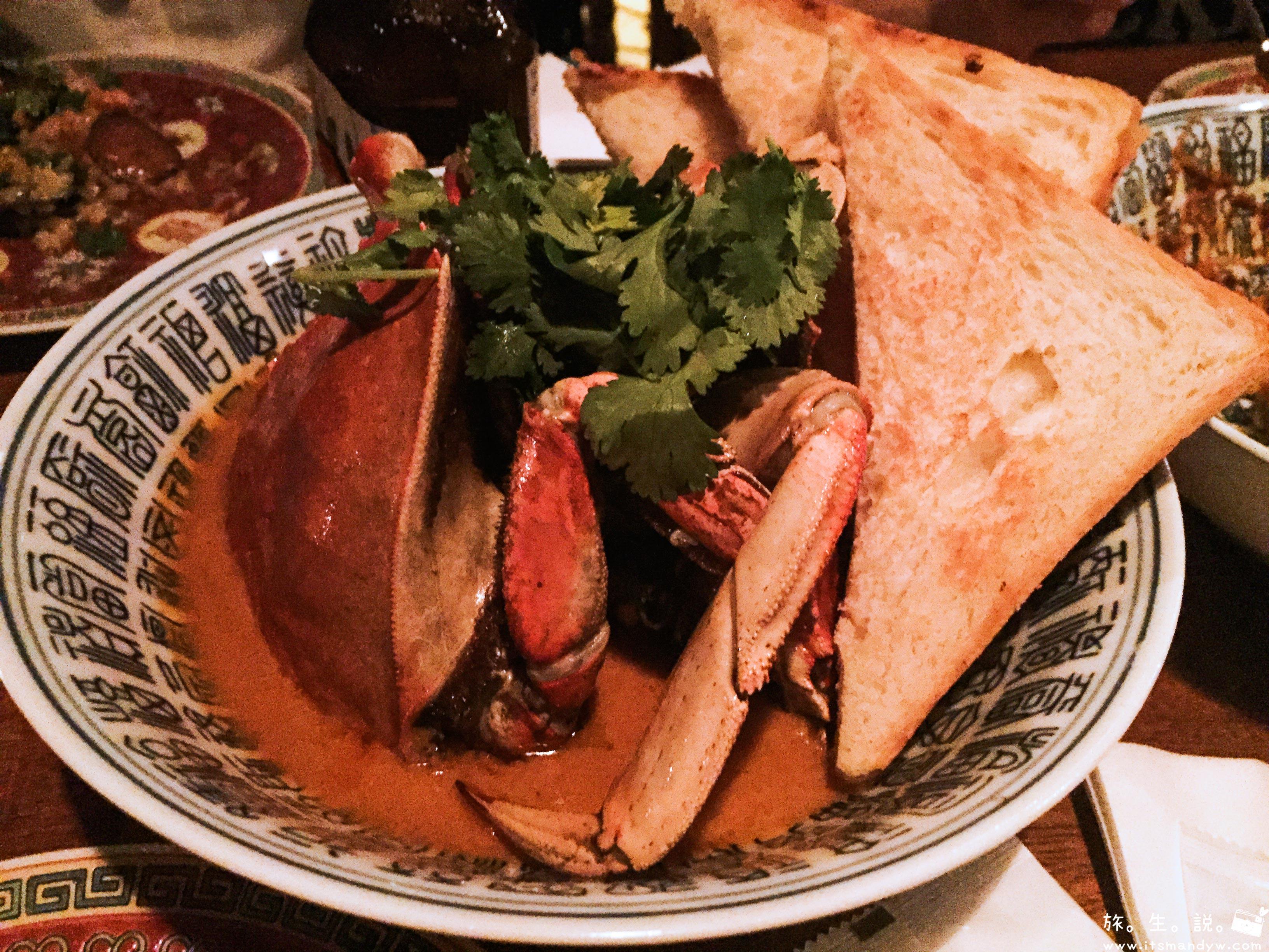 Fatty Crab Hong Kong