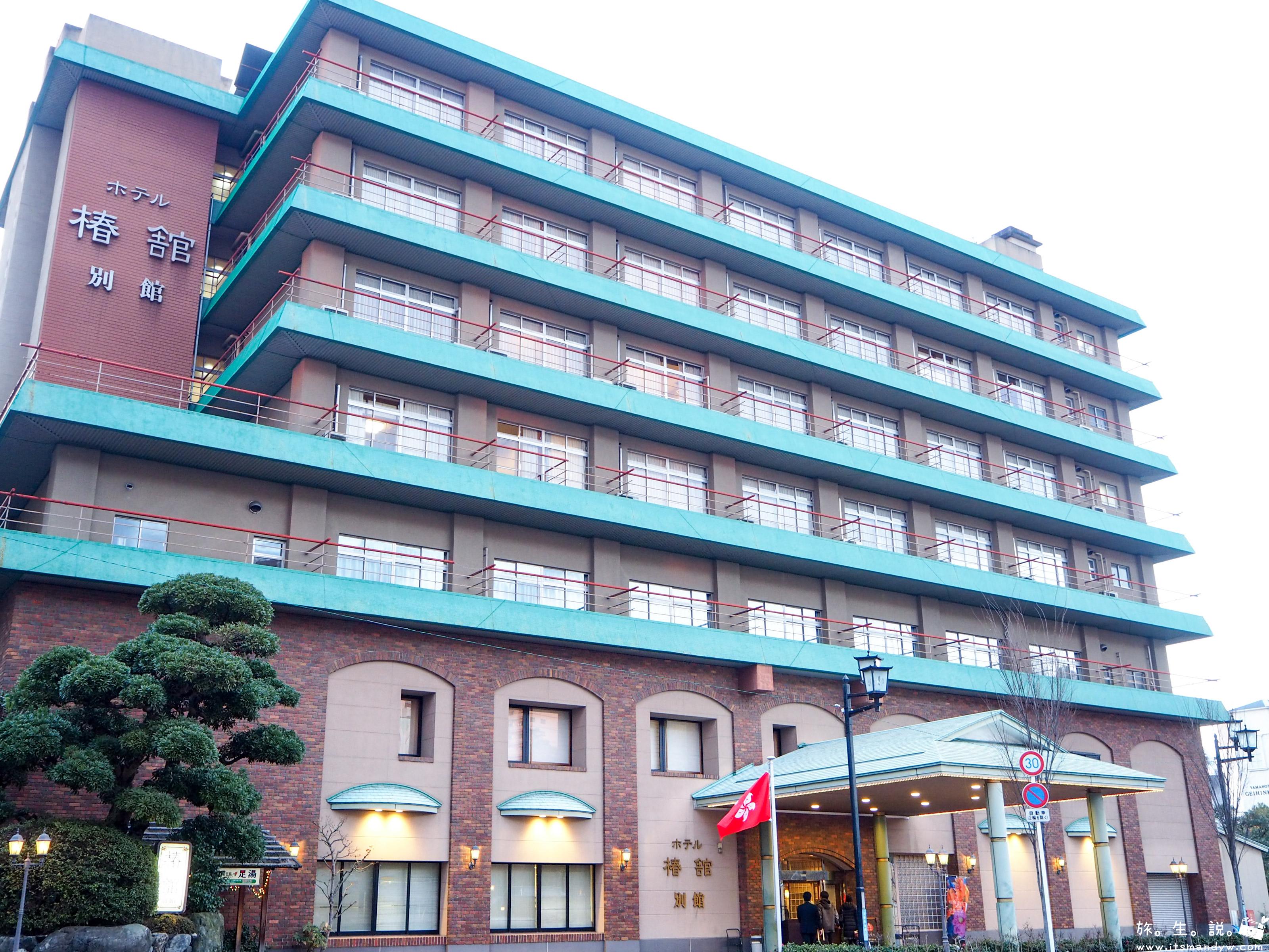 🇯🇵 日本 | 松山市 散策 – 松山城、道後溫泉、少爺列車
